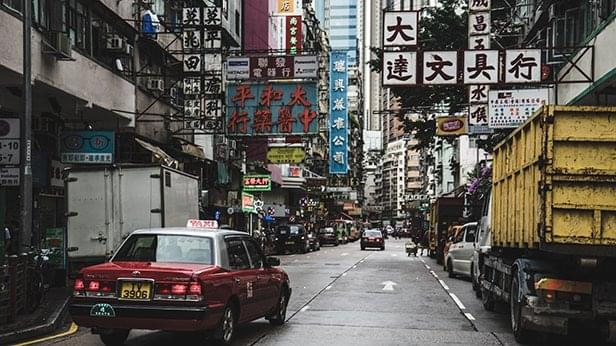 Photo of Hong Kong Road Signs