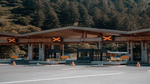 Photo of Austria Toll Station