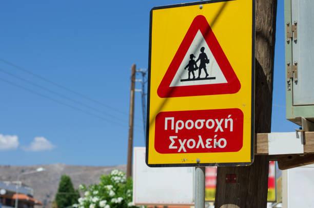 Greece Photo by DmitriiDivanov