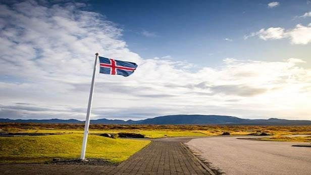 Photo of Iceland Ring Road