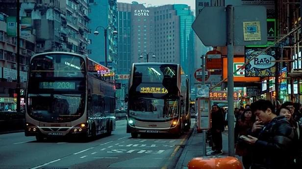 Photo of Hong Kong